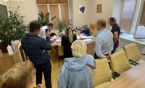 Украли деньги, выделенные на реконструкцию парка: в Киеве разоблачили чиновников КГГА