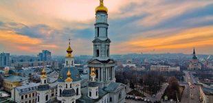 Резкое похолодание ожидается в Харькове: погода сегодня