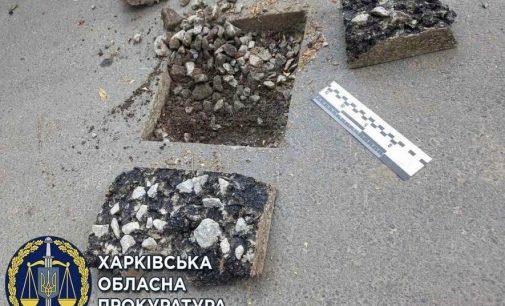 Ремонт дорог и тротуаров с ущербом на 600 тысяч гривен: чиновника Харьковского горсовета подозревают в служебной халатности, — ФОТО