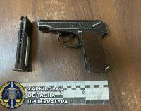В Харькове водитель авто открыл огонь из пистолета по прохожему: мужчина с ранениями шеи и лица в больнице, — ФОТО