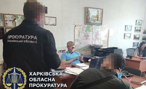 Установка освещения «многоэтажек»: замдиректора департамента Харьковского горсовета и еще четырех человек подозревают в краже 1,3 миллиона гривен, — ФОТО