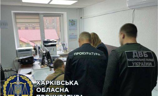 Избили и забрали 30 тысяч гривен: в Харькове троих патрульных подозревают в нападении на людей возле школы, — ФОТО