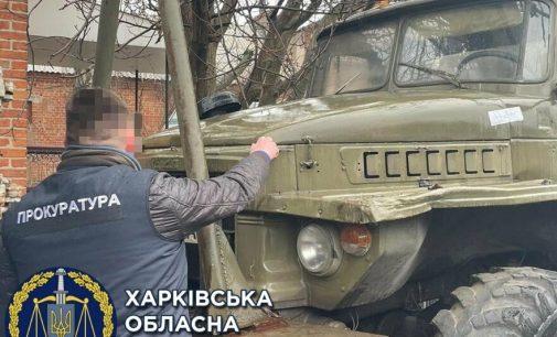 Переплатили полмиллиона гривен за 40-летнее авто: на Харьковщине бизнесмену грозит срок, экс-чиновника лесхоза объявили в розыск, – ФОТО