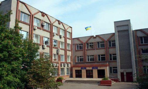 В Запорожье департамент культуры судится с Госаудитслужбой, которые просят вернуть в бюджет ущерб в 3,3 миллиона гривен