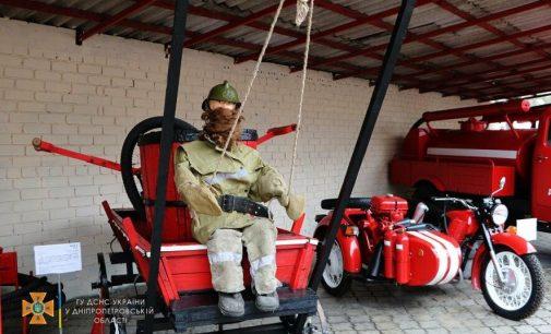 В Днепре открылась выставка пожарной ретро-техники