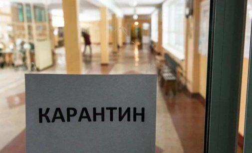В Украине продлили карантин до конца года: чего ждать днепрянам