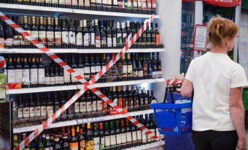 В Киеве хотят отменить запрет на продажу алкоголя ночью
