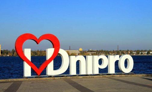 ТОП-8 мест для путешествия по городу Днепр