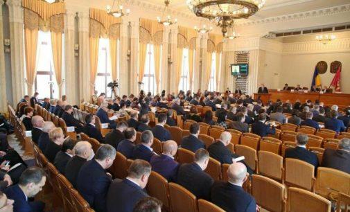 Первая после отставки Товмасяна сессия Харьковского облсовета, — ВИДЕОТРАНСЛЯЦИЯ