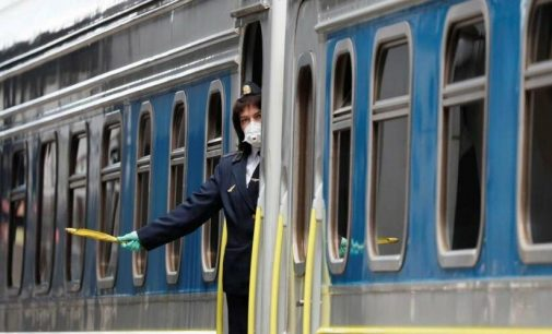 В «Укрзализныце» организовали коррупционную схему, которая могла привести к авариям поездов, — СБУ