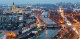 Районы Харькова. Чем известны разные части города