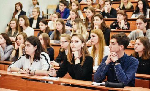 Все вузы Одессы и области с 23 сентября переходят на «дистанционку»