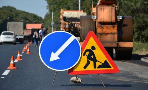 В Запорожье ограничат движение транспорта по Южному шоссе