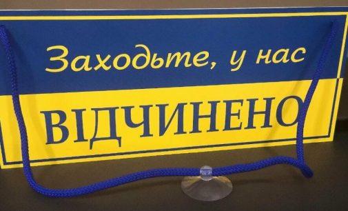 В Днепре и по всей Украине не хотят вводить локдаун
