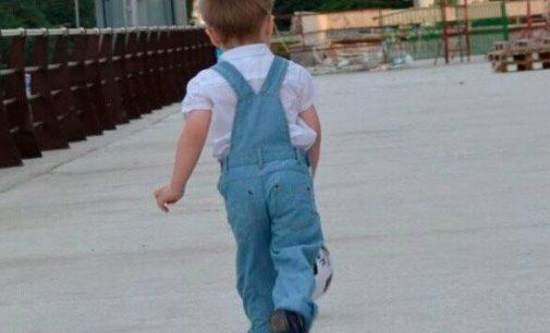 В Киевской области в детском саду воспитатели потеряли ребенка