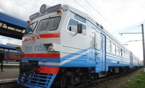 В Киеве три городские электрички отменяют рейсы: названа дата