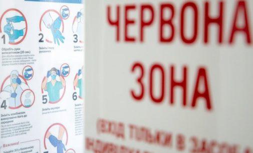 В Запорожской ОГА прогнозируют, что область в скором времени окажется в «красной» зоне карантина
