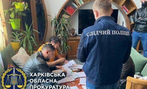 На Харьковщине силовики разоблачили преступную группу, в которой фигурирует депутат горсовета, — ФОТО