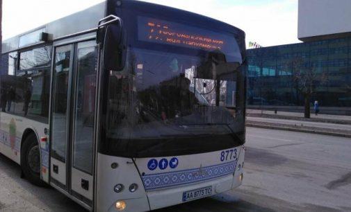 В Запорожье ограничат движение общественного транспорта в Южном микрорайоне
