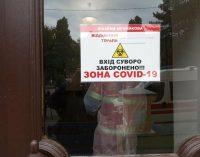 601 новый случай инфицирования и 12 летальных: статистика по COVID-19 в Днепре на утро 22 октября