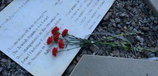 В Одессе заложили капсулу времени на месте будущего сквера-мемориала памяти жертв Холокоста, — ФОТО