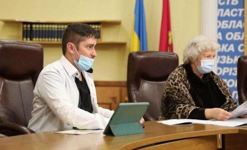 Конкурсная комиссия при облсовете избрала директором Центр досуга «Жемчужина Хортицы» предпринимателя и сына КВНщика