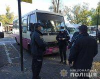 87 протоколов: полицейские проверили рестораны, торговые центры и перевозчиков в Одесской области, — ФОТО