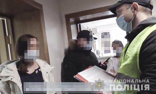 До 8-ми лет тюрьмы: в Киеве медики продавали поддельные СOVID-сертификаты, — ВИДЕО