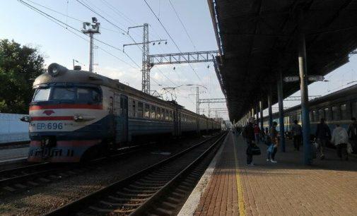 Изменилось расписание движения двух поездов, следующих в Запорожье