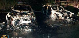 Ночью в Коммунарском районе сгорели два автомобиля, — ФОТО