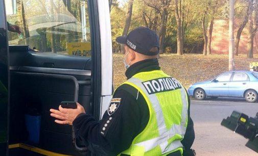 Полиция продолжает проверки транспорта: сколько человек заплатили штраф