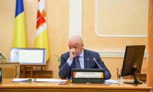 Стало известно, арестован ли мэр Одессы Труханов и остальные подозреваемые