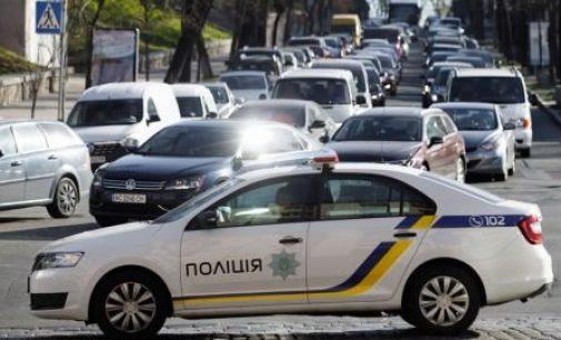 В Киеве сегодня ожидаются масштабные ограничения движения. С чем это связано?