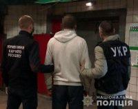 Из следственного изолятора продавал несуществующий товар: одесский правоохранители задержали мошенника, — ФОТО, ВИДЕО