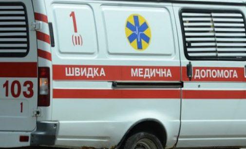 В Запорожской области мужчина и подросток отравились грибами