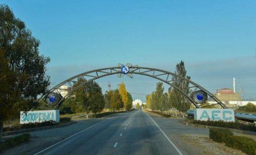 На Запорожской АЭС ужесточили карантин