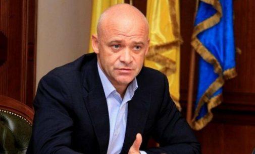 НАБУ назвало должности остальных подозреваемых одесского горсовета в деле Труханова